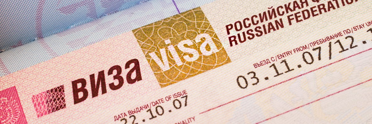 Etiqueta do visto